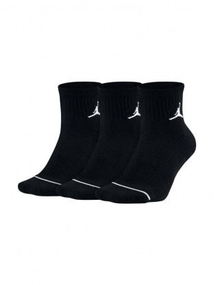 Unisex Jordan Jumpman High-Intensity Qua